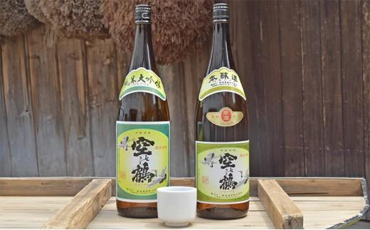 [№5546-0375]純米大吟醸酒・本醸造原酒 1.8L 1セット