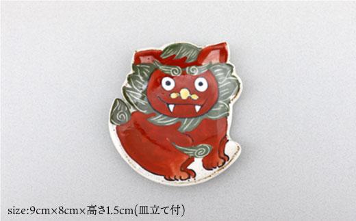 TC14 【波佐見焼】シーサー 縁起ミニ飾り皿【協立陶器】-2