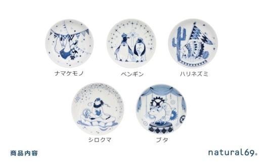QA71 【波佐見焼】natural69 豆皿 5枚セット(ナマケモノ/ペンギン/ハリネズミ/シロクマ/ブタ)-2