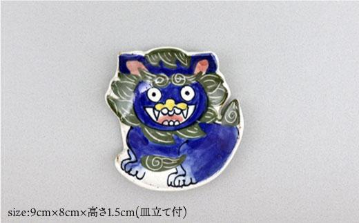 TC14 【波佐見焼】シーサー 縁起ミニ飾り皿【協立陶器】-3