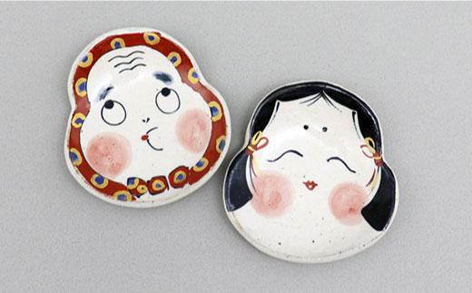 TC13 【波佐見焼】おかめひょっとこ 縁起ミニ飾り皿【協立陶器】-4