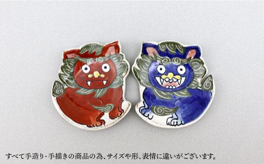 TC14 【波佐見焼】シーサー 縁起ミニ飾り皿【協立陶器】-4