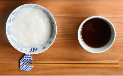 QA80 【波佐見焼】natural69 cocomarineカップ 4個セット(魚の群れ/大型生物)各2個ずつ-5