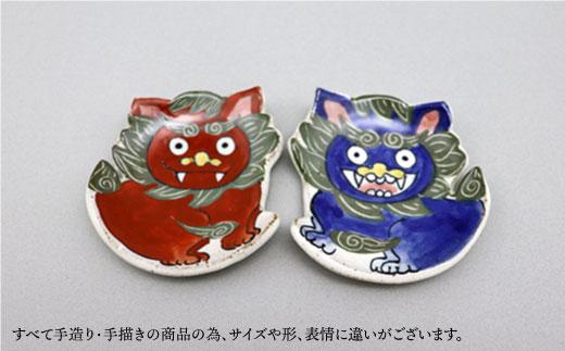 TC14 【波佐見焼】シーサー 縁起ミニ飾り皿【協立陶器】-5
