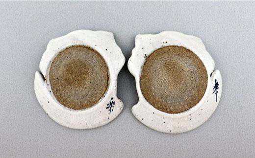 TC14 【波佐見焼】シーサー 縁起ミニ飾り皿【協立陶器】-6