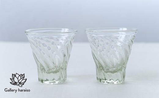 【琉球ガラス】レデューサーショート広口グラス・ペア【クリア】
