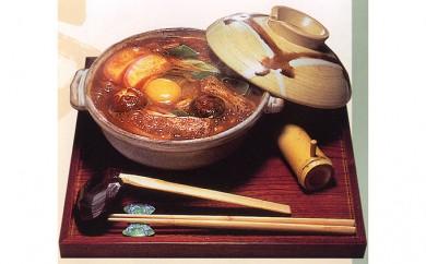 [№5789-0557]味噌煮込うどん6食 MU-6