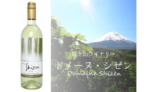 【ふるさと納税】 2個セット 「富士山高原しぼりたて石鹸」 いでぼく