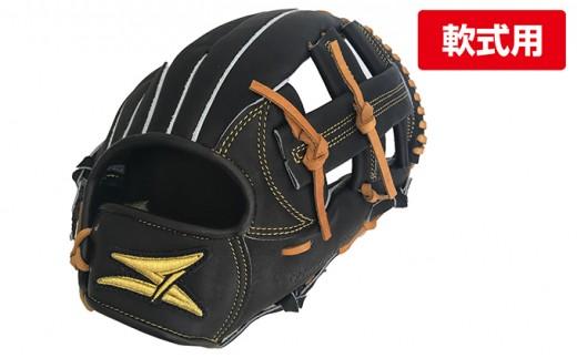 [№5789-7119]0574SAEKI軟式用野球グローブ 170外野用