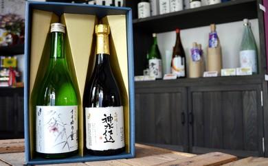 [№5789-0553]大吟醸神水仕込・純米吟醸ささゆりの里720ml×2セット