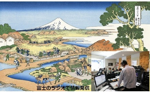 「駆ける」 〜ふじかわキウイマラソン〜B 【ふるさと納税】 1267晩秋の富士川を
