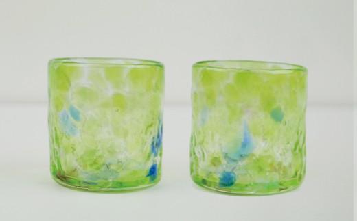【琉球ガラス匠工房】波の花ロックグラス【緑】2個セット