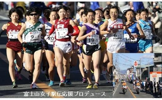 〜ふじかわキウイマラソン〜B 1267晩秋の富士川を 【ふるさと納税】 「駆ける」