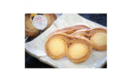 バターの香りが広がる福めがねパイはサクサクとしたパイになっております。