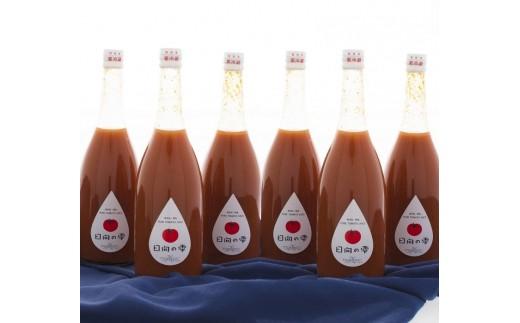 30-02 無添加・無塩 日向育ちの100%フルーツトマトジュース720ml 6本セット(日向の雫)