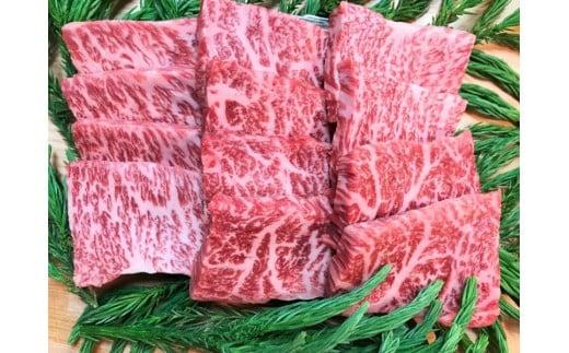 飛騨牛 5等級 もも肉レア部位 イチボ焼肉用300g  牛肉 和牛 飛騨市推奨特産品 古里精肉店