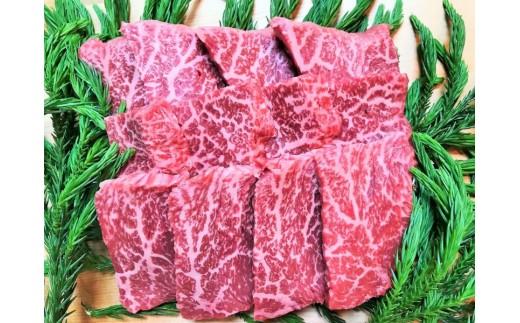 飛騨牛 5等級 もも肉レア部位 ランプ 焼肉用300g  牛肉 和牛 飛騨市推奨特産品 古里精肉店