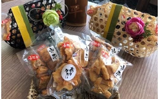 1-118 長狭米小袋おかき5種セット