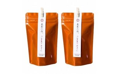 シナモンティー 2袋(糸島産シナモンリーフ100%使用)【泉屋六治】