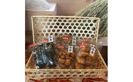 長狭米おかき大袋5~6種の詰め合わせ