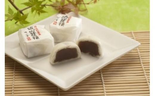 北海小豆の風味豊かな自家製こし餡の蒸し饅頭 「城山饅頭」(12個入)