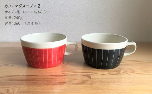 VA31 【波佐見焼】彫十草シリーズ ペアー4点セット【陶芸ゆたか】-2