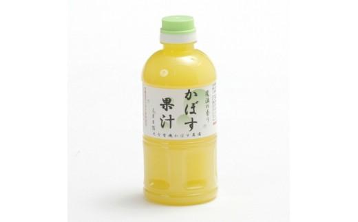 かぼす果汁(500ml)