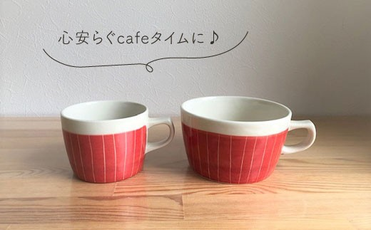 VA31 【波佐見焼】彫十草シリーズ ペアー4点セット【陶芸ゆたか】-4