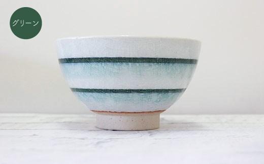 VA32 【波佐見焼】ニットライン 小さめ茶碗 4個セット【陶芸ゆたか】-4