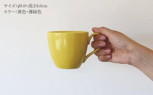 YB06 【波佐見焼】モダン和急須(中)&モダンカップ3点セット【とう器ハウス】-4