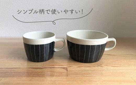VA31 【波佐見焼】彫十草シリーズ ペアー4点セット【陶芸ゆたか】-5