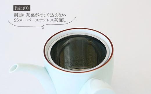 YB06 【波佐見焼】モダン和急須(中)&モダンカップ3点セット【とう器ハウス】-5