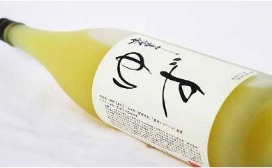 ★数量限定★【鳳凰美田】 ゆず酒 一升瓶(1800ml)1本
