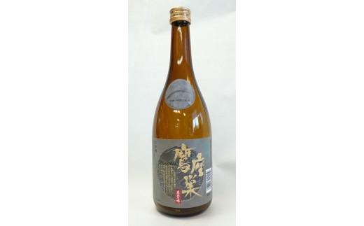 A-か3138 山梨県産純米酒