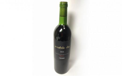 [№5657-2356]赤ワイン(アマービレ ダイヤ)辛口