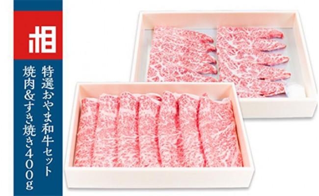 ふるさとチョイス | 牛肉 おやま和牛