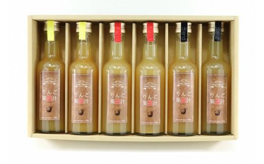 11A-2 荒谷果樹園の完熟りんごジュース