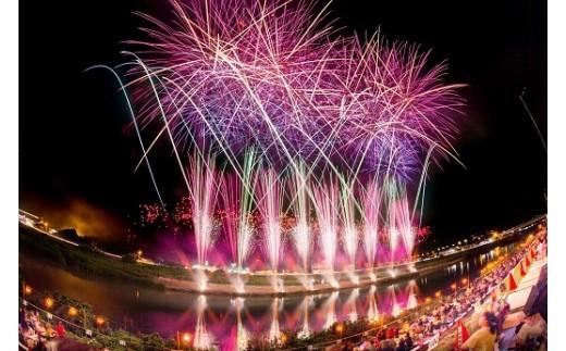 015-003 【4組限定!】きにゃんね大仁夏祭り花火鑑賞ペア券(8月1日開催)