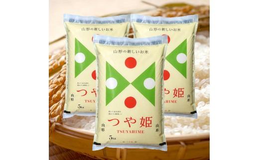 SC0134 令和元年産米 つや姫 15kg JS