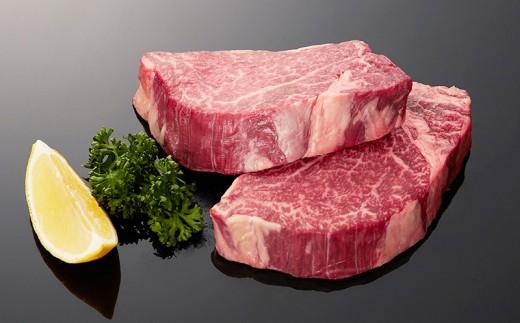 J250伊万里牛ステーキ詰合せ(合計2.4kg)