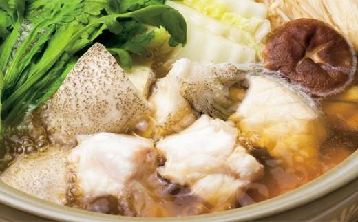 H0012 大分水産の豊後とらふぐ鍋&高級くえ鍋の味比べセット(3~4人前) 【冷蔵】