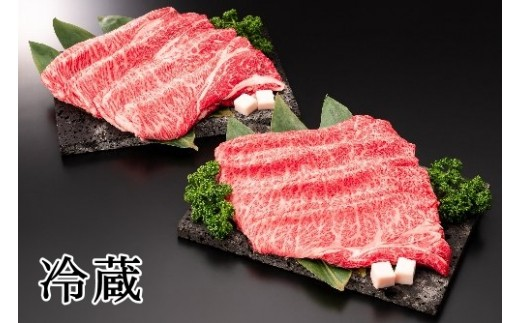 225A.冷蔵.尾花沢牛すき焼き焼肉用肩ロース700g×2