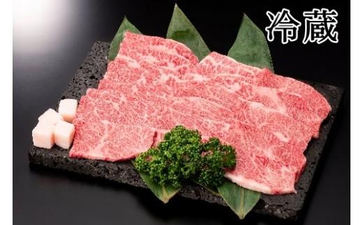 243A.冷蔵.尾花沢牛焼肉用カルビ・モモ500g