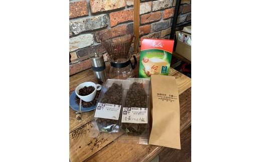 コーヒー豆&ミル&ドリッパーセット