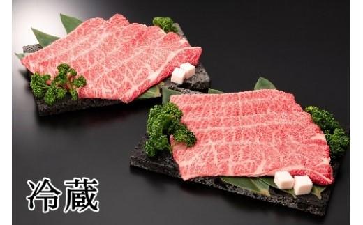 223A.冷蔵.尾花沢牛すき焼き焼肉用肩ロース1kg