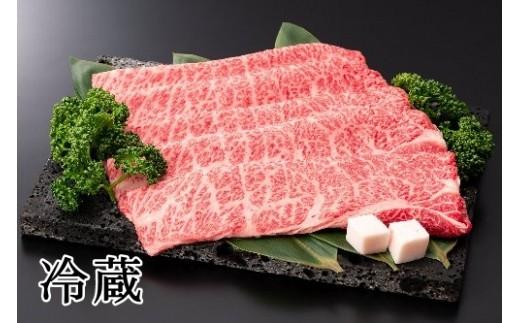 221A.冷蔵.尾花沢牛すき焼き焼肉用肩ロース450g