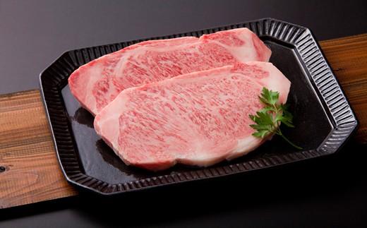 ステーキ肉300g×4のお届けになります