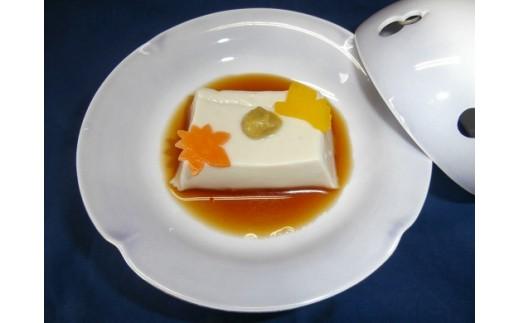 5.胡麻豆腐