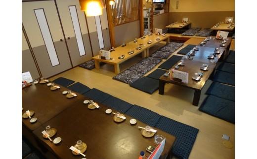 最大48名までOKのお座敷個室完備。