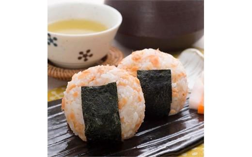 北海道産 焼鮭手ほぐし<5個セット>【1081131】